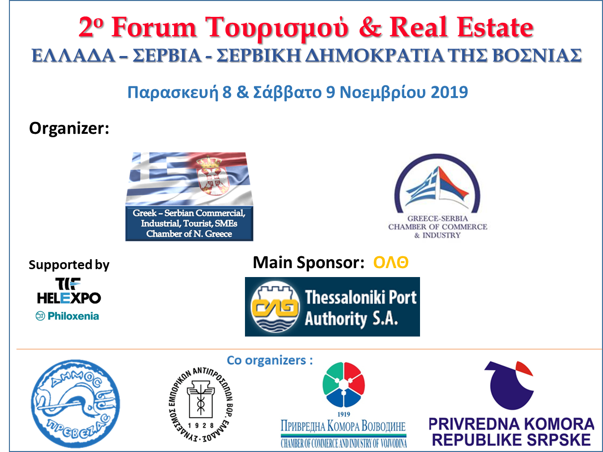 2. Turisticki & Real Estate Forum