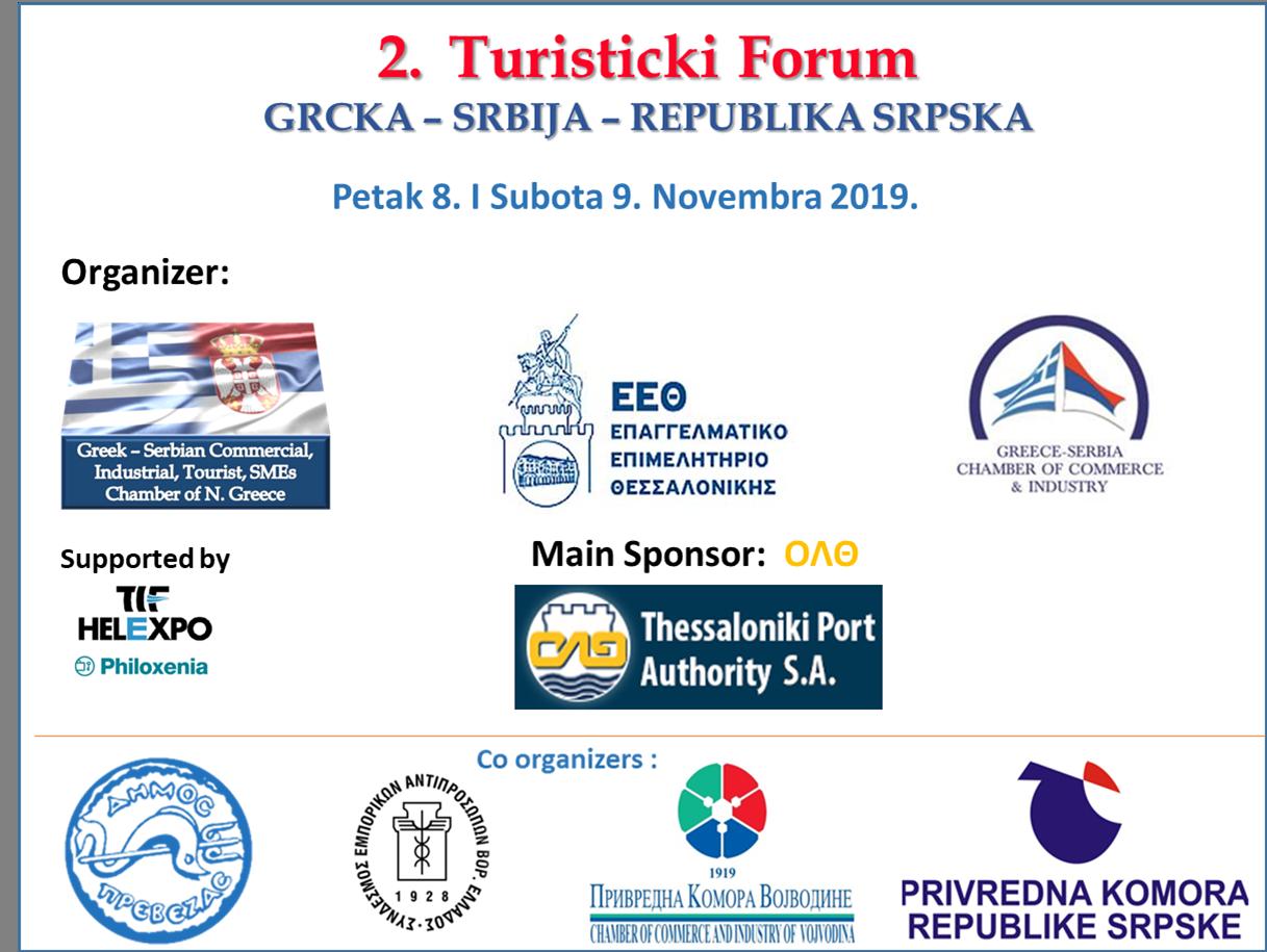 2. Turisticki Forum